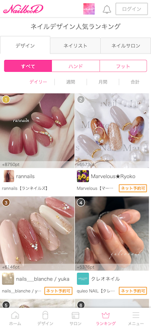 f:id:nailbook:20190110112942p:plain