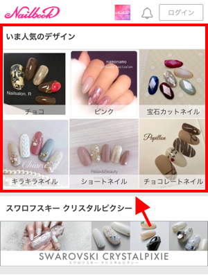 f:id:nailbook:20190125152603p:plain