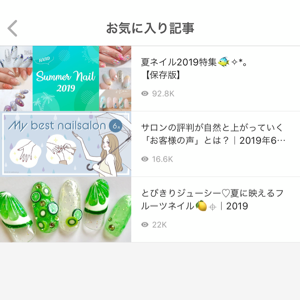 f:id:nailbook:20190730172655p:plain
