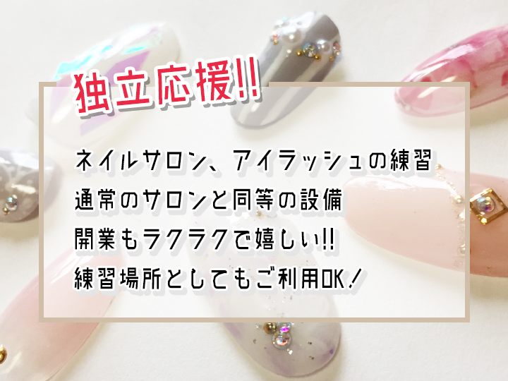 f:id:nailistlounge-omotesandou:20170320094857j:plain