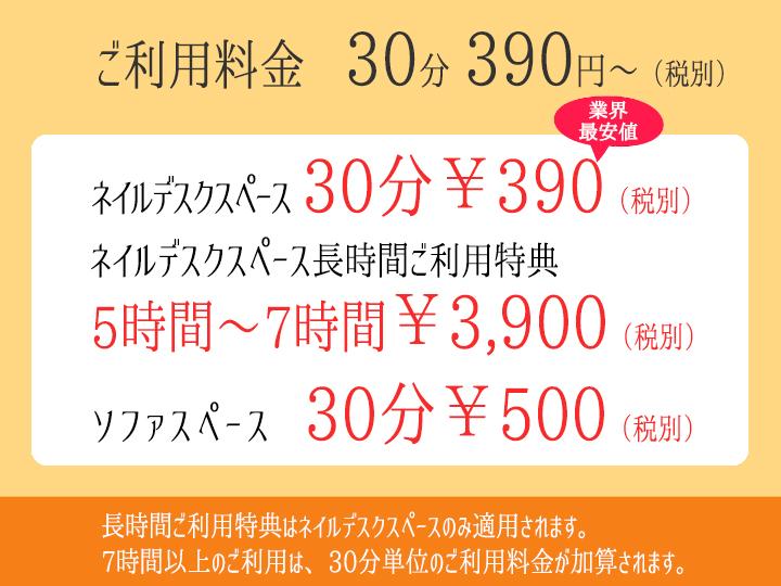 f:id:nailistlounge-omotesandou:20170320094923j:plain