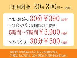 f:id:nailistlounge-omotesandou:20170404094705j:plain