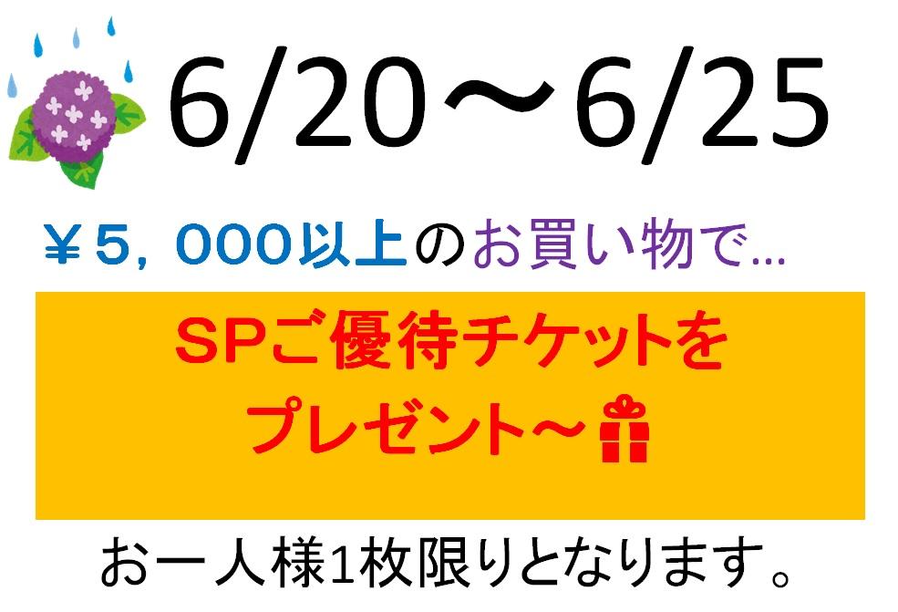 f:id:nailnes_hiroshima:20160615104043j:plain