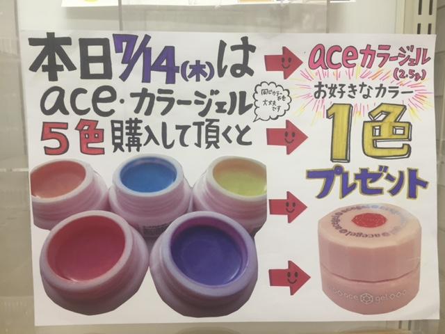 f:id:nailnes_hiroshima:20160713152128j:plain
