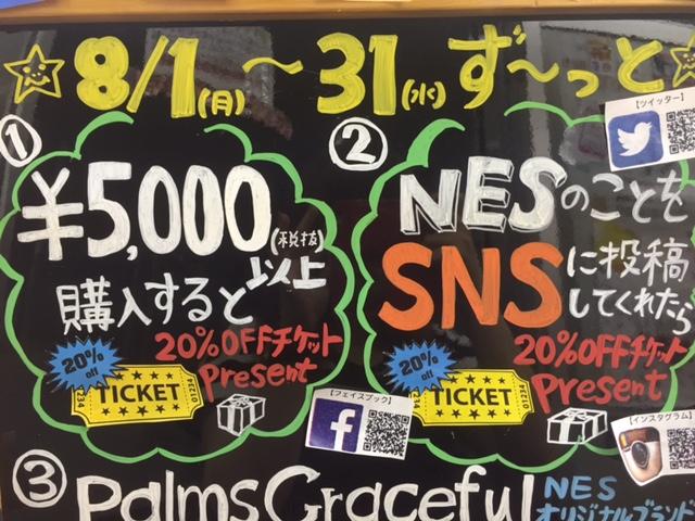 f:id:nailnes_hiroshima:20160805115919j:plain