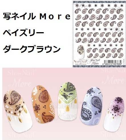 f:id:nailnes_hiroshima:20160808125256j:plain