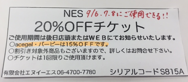 f:id:nailnes_hiroshima:20160830160759j:plain