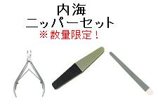 f:id:nailnes_hiroshima:20160901175657p:plain