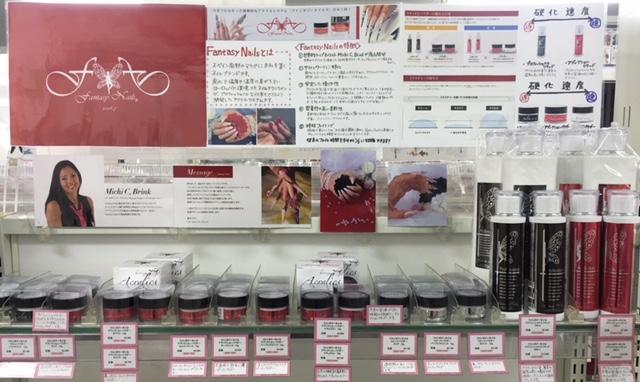 f:id:nailnes_hiroshima:20160915151859j:plain