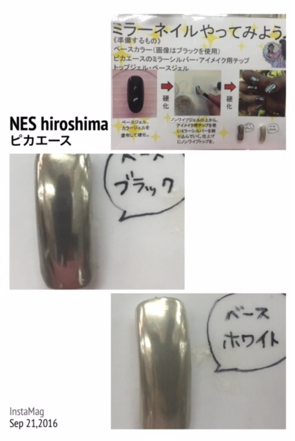 f:id:nailnes_hiroshima:20160921151925j:plain