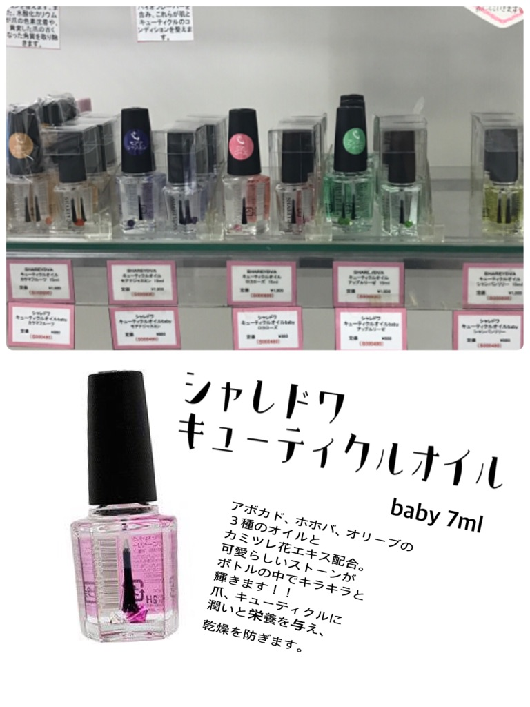 f:id:nailnes_hiroshima:20160924112553j:plain