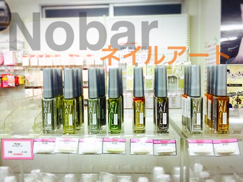 f:id:nailnes_hiroshima:20160926155157j:plain