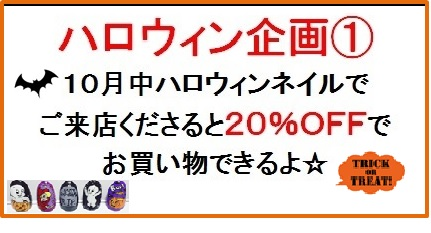 f:id:nailnes_hiroshima:20161017152248j:plain