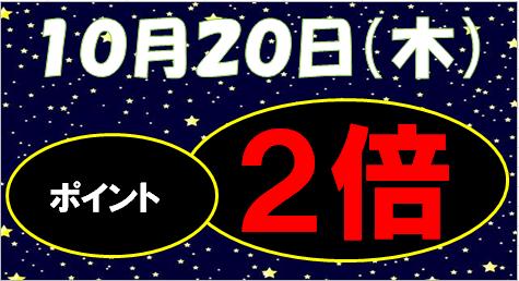 f:id:nailnes_hiroshima:20161019123214p:plain