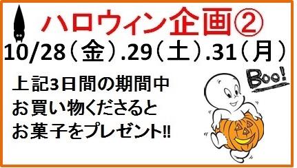 f:id:nailnes_hiroshima:20161028103828j:plain