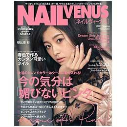 f:id:nailnes_hiroshima:20170215112007p:plain