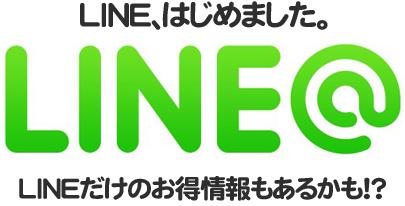 f:id:nailnes_hiroshima:20170310113802p:plain