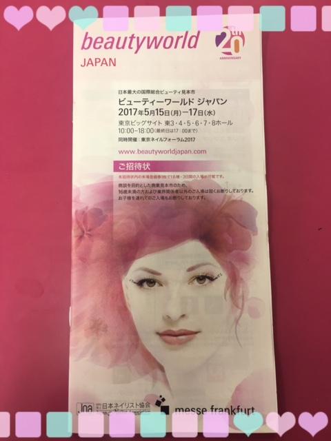 f:id:nailnes_hiroshima:20170406121128j:plain