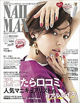 f:id:nailnes_hiroshima:20170426151750j:plain
