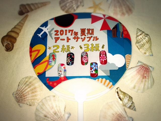f:id:nailnes_hiroshima:20170518113002j:plain