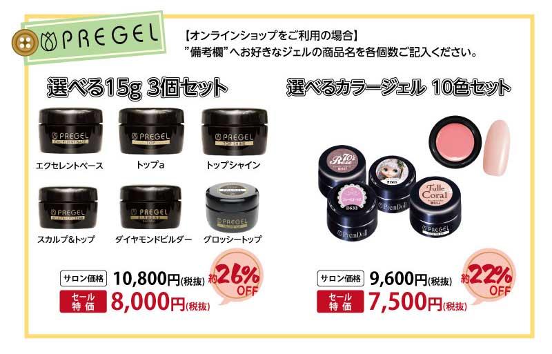 f:id:nailnes_hiroshima:20170601173713j:plain