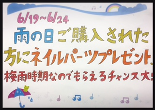 f:id:nailnes_hiroshima:20170619121526j:plain
