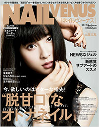 f:id:nailnes_hiroshima:20170812145342j:plain