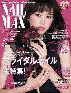 f:id:nailnes_hiroshima:20170824144421j:plain