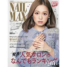 f:id:nailnes_hiroshima:20171024101418j:plain