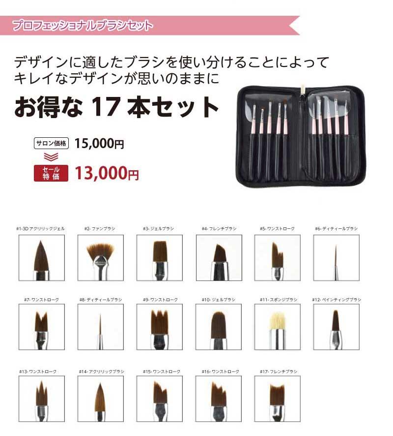 f:id:nailnes_hiroshima:20180517145953j:plain