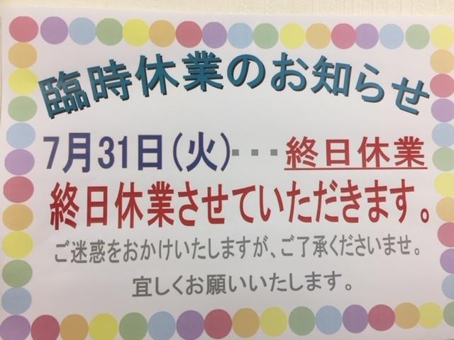 f:id:nailnes_hiroshima:20180629171644j:plain