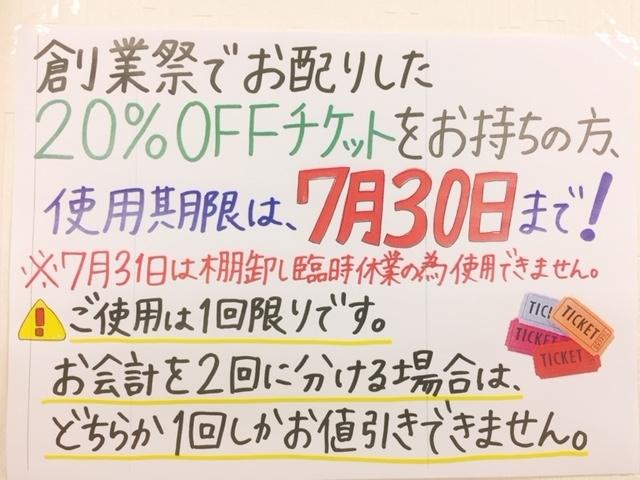 f:id:nailnes_hiroshima:20180703130700j:plain