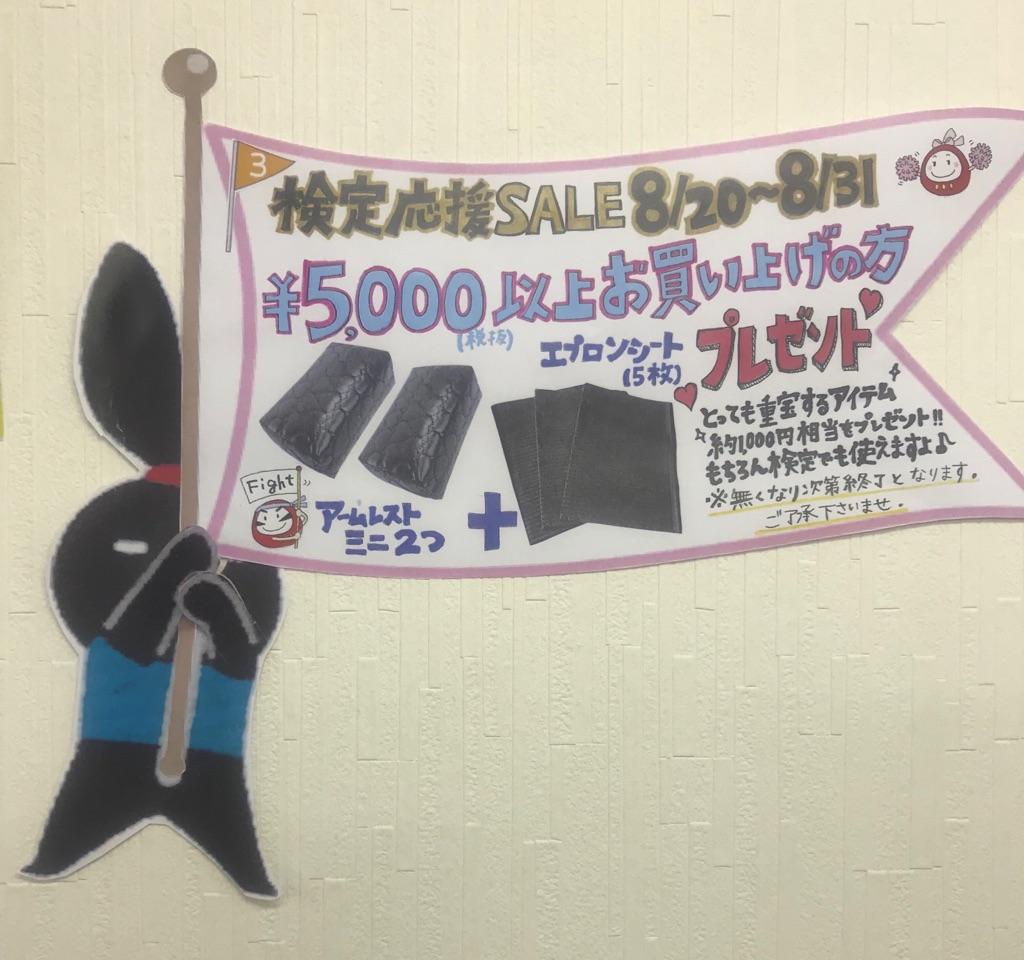 f:id:nailnes_hiroshima:20180816154228j:plain