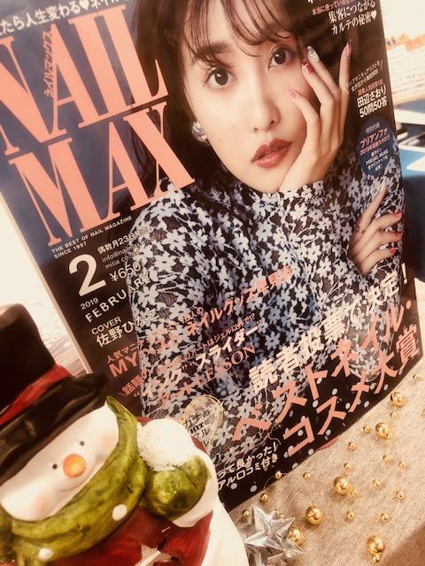 f:id:nailnes_hiroshima:20181222113511j:plain