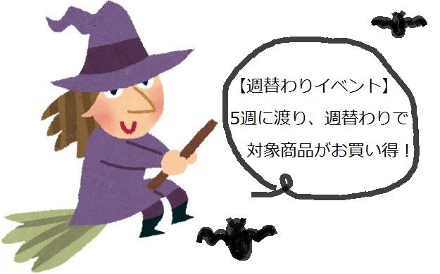 f:id:nailnes_hiroshima:20190920124229j:plain