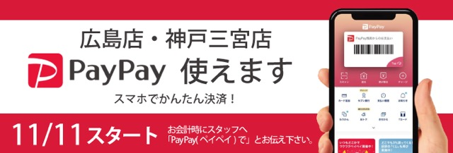 f:id:nailnes_hiroshima:20191111132143j:plain