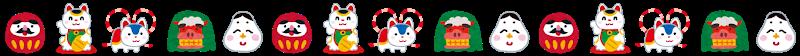 f:id:nailnes_hiroshima:20191217141619p:plain