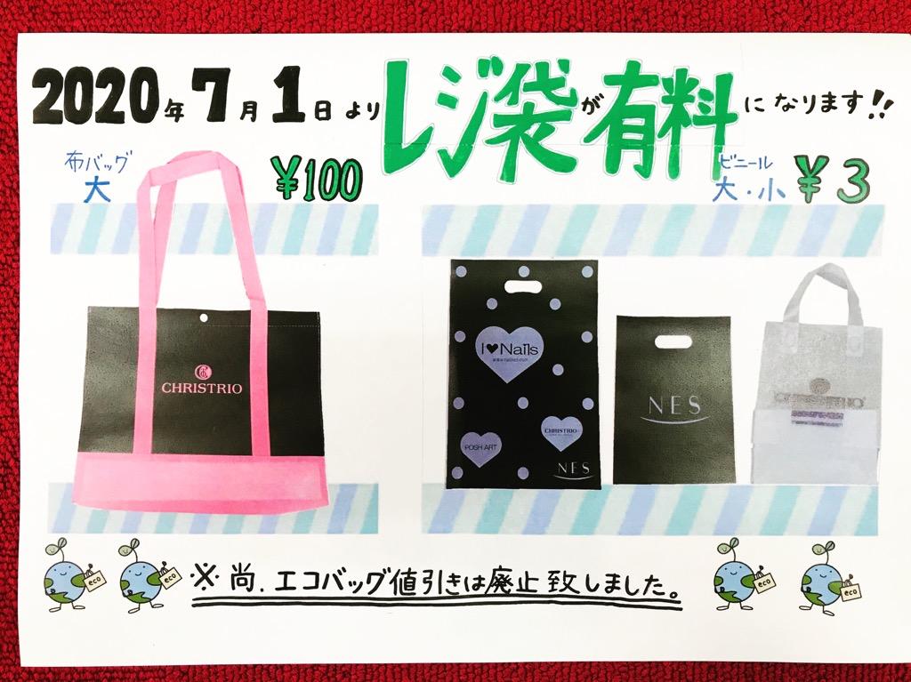 f:id:nailnes_hiroshima:20200708124746j:plain