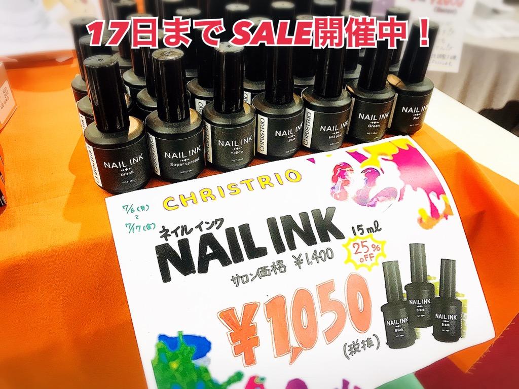 f:id:nailnes_hiroshima:20200714100520j:plain