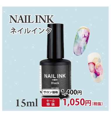 f:id:nailnes_hiroshima:20201125165056p:plain