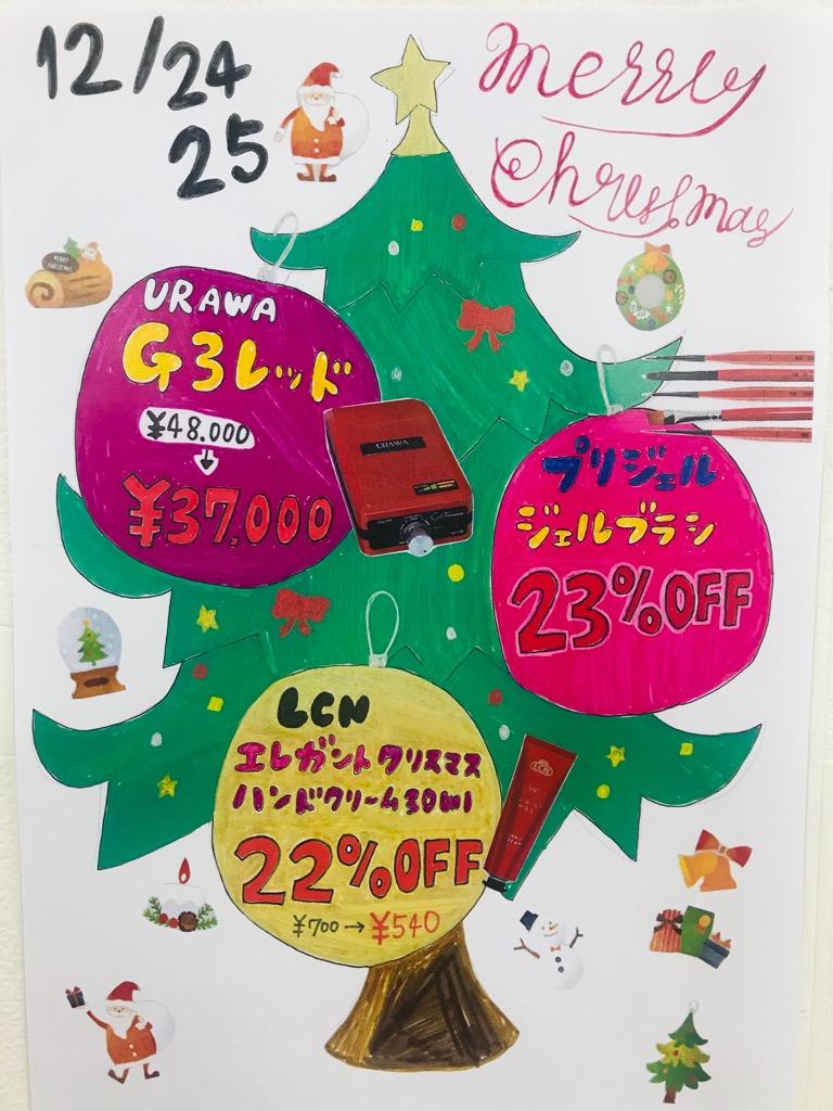 f:id:nailnes_hiroshima:20201221111234j:plain