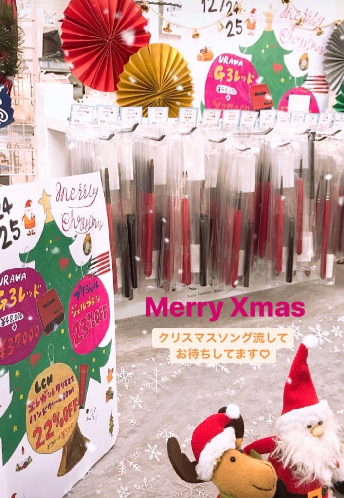 f:id:nailnes_hiroshima:20201224124637j:plain
