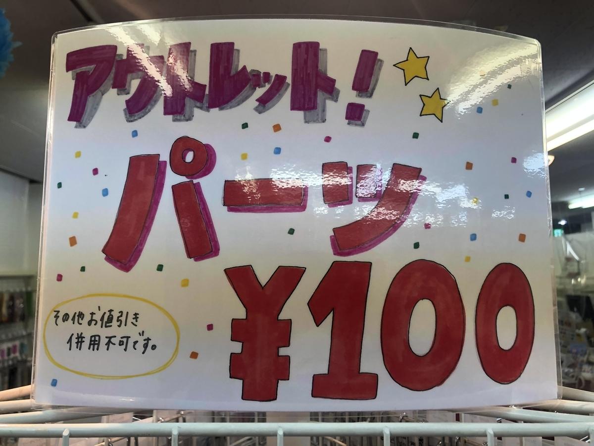 f:id:nailnes_hiroshima:20210123121338j:plain