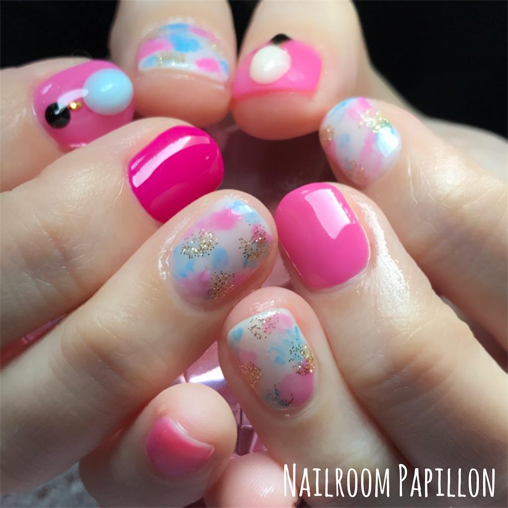 f:id:nailroompapillon:20170405140656j:image