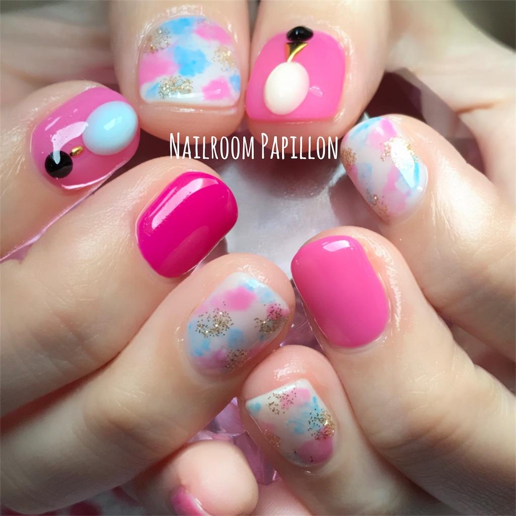f:id:nailroompapillon:20170405140701j:image