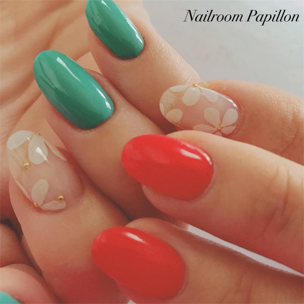 f:id:nailroompapillon:20170413165538j:image