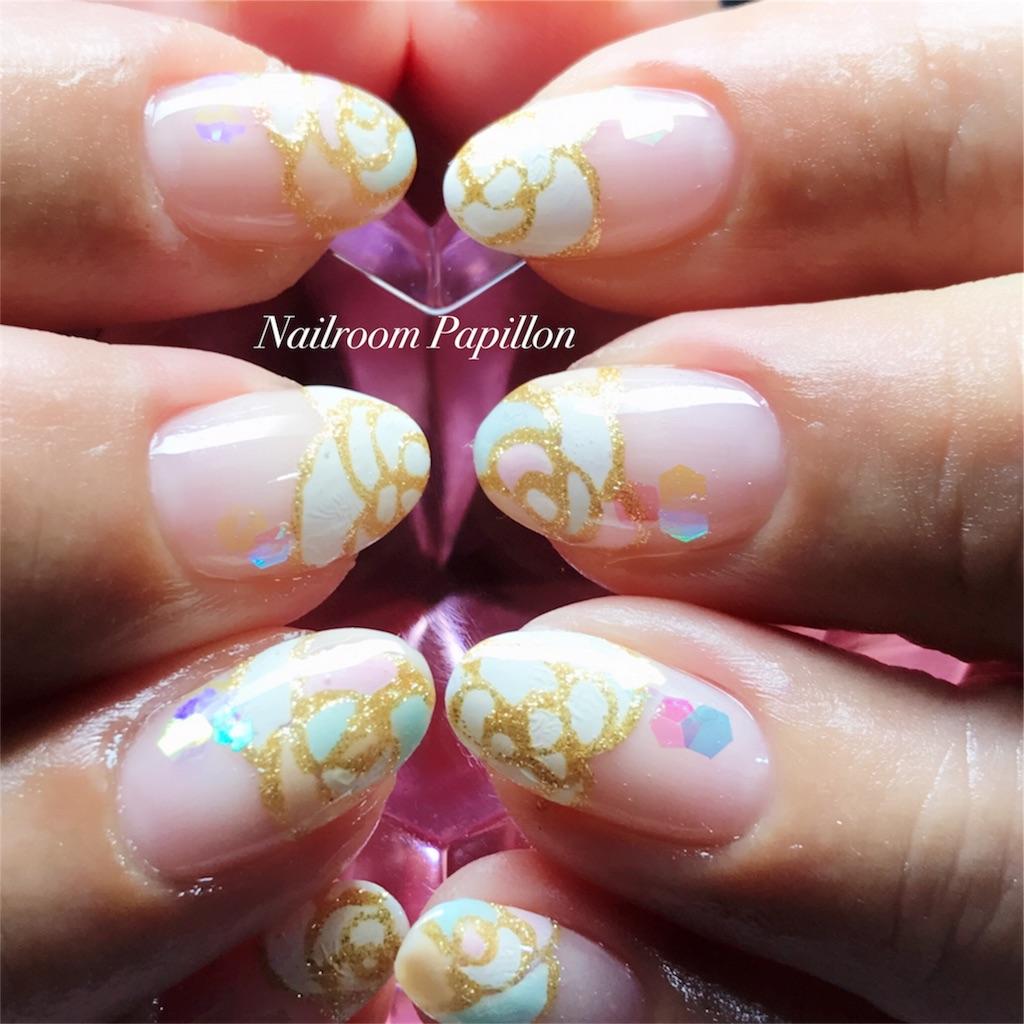 f:id:nailroompapillon:20170420022314j:image