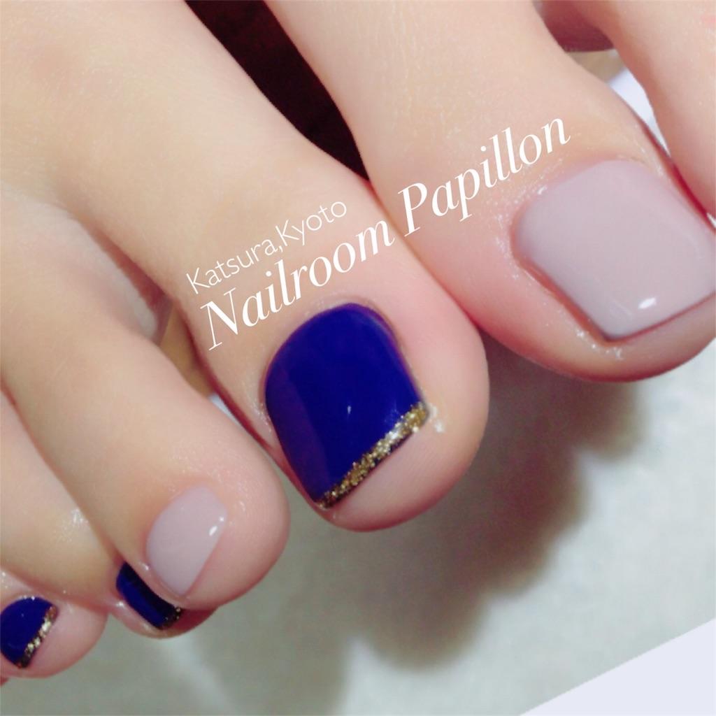 f:id:nailroompapillon:20170427161128j:image