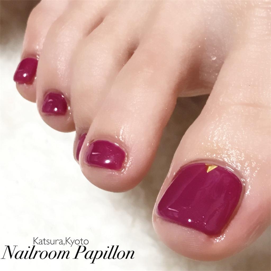 f:id:nailroompapillon:20170509120802j:image