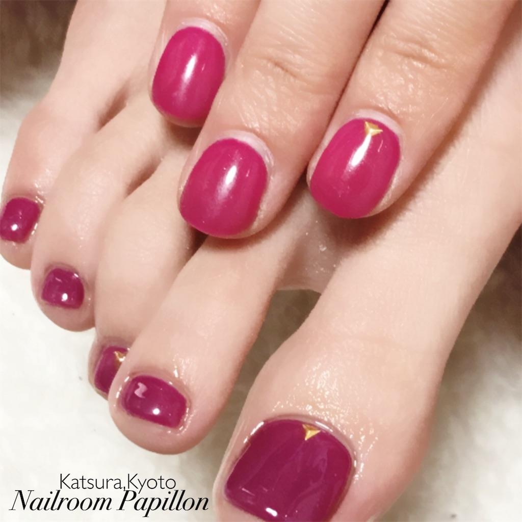 f:id:nailroompapillon:20170509120937j:image